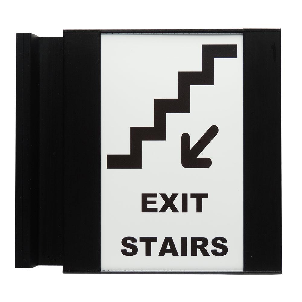 "Hallway Sign - 16""H x 13""W - FSF14"
